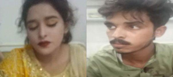 لاہور ، مصطفیٰ آباد ، موٹر سائیکل سوار بہن بھائیوں ، فائرنگ ، ایک جاں بحق ، 92 نیوز