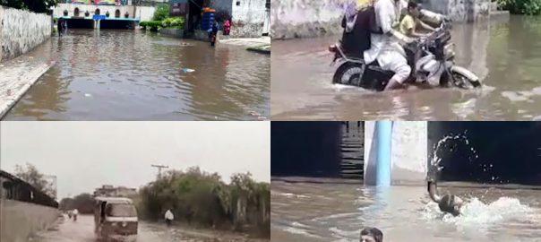 دو گھنٹے ، بارش ، لاہور کو کراچی بنا دیا ، 92 نیوز
