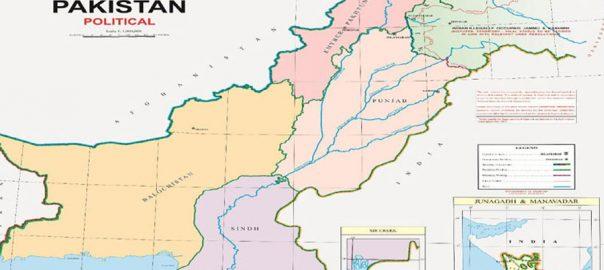 حکومت ، فیصلہ ، پورا جموں و کشمیر ، پاکستان ، نقشے ، حصہ