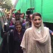 نیب ، مریم نواز ، طلبی کا نوٹس ، جاتی امراء بھجوا دیا ، لاہور ، 92 نیوز
