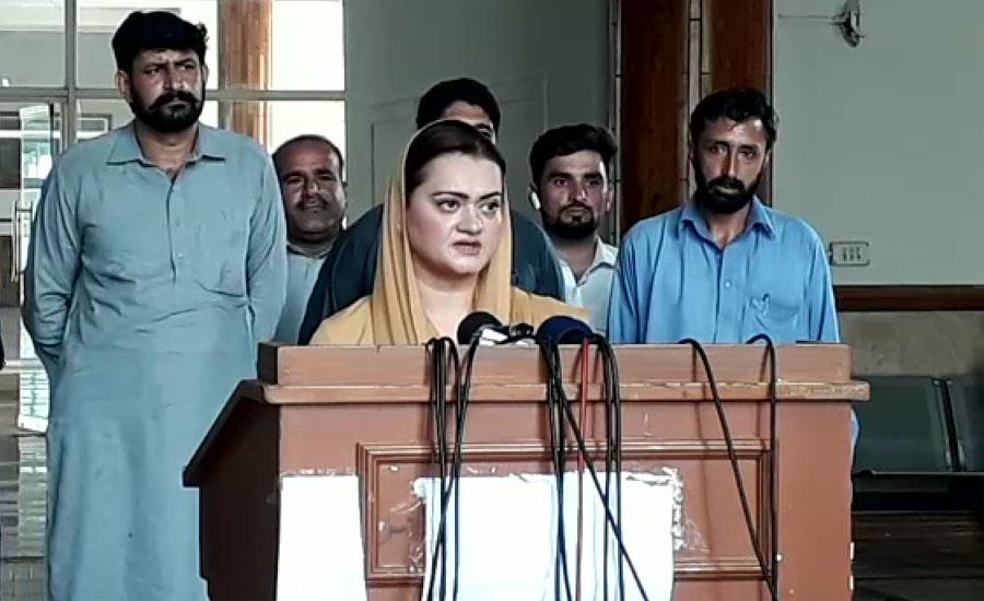 جھوٹ، چوری اور یوٹرن میں عمران خان اور حکومت کے 100 میں سے 100 نمبر ہیں ، مریم اورنگزیب