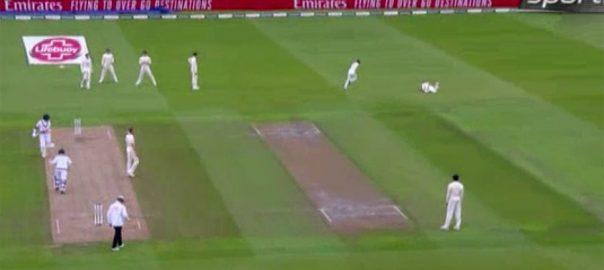 پاکستان ، انگلینڈ ، سیریز ، ٹیسٹ ، قومی ٹیم ، ٹاس جیت ، بیٹنگ