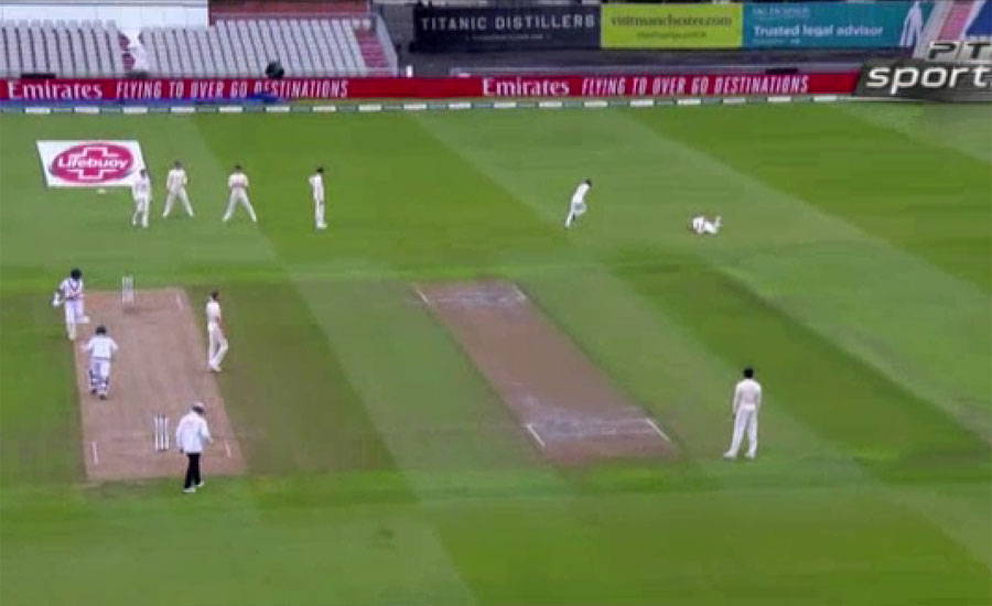 پاکستان اور انگلینڈ کے درمیان سیریز کا پہلا ٹیسٹ ، قومی ٹیم کی ٹاس جیت کر بیٹنگ