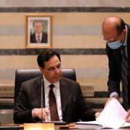 بیروت ، دھماکے ، لبنانی ، وزیراعظم ، مستعفی