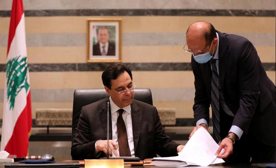 بیروت دھماکے، لبنانی وزیراعظم مستعفی ہو گئے