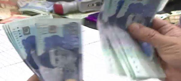 24 ہزار ارب روپے ، قرض ، انکوائری رپورٹ ، کمیشن ، واپس ، ذرائع