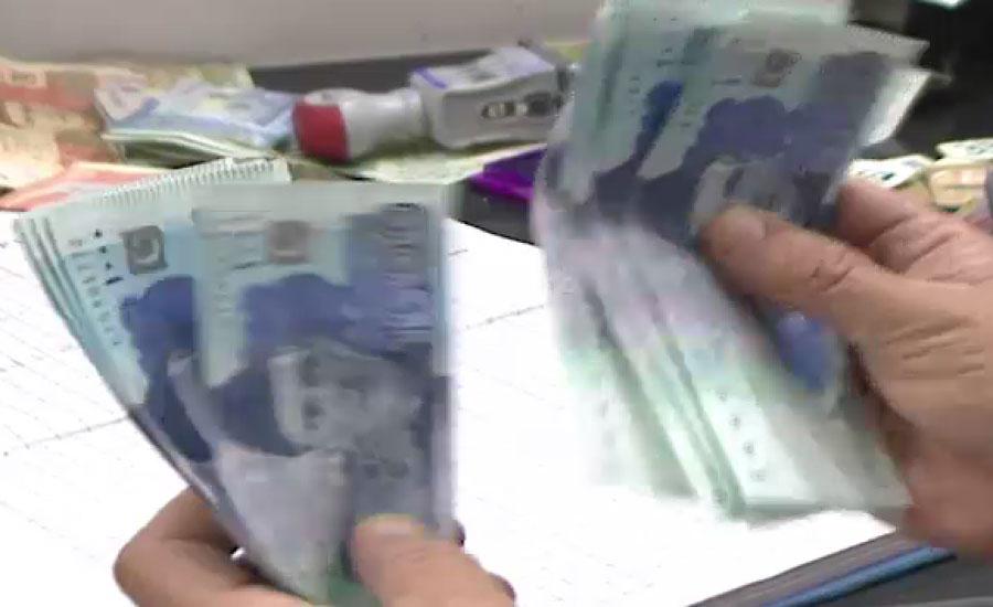 24 ہزار ارب روپے قرض کی انکوائری رپورٹ کمیشن کو واپس بھجوا دی گئی ، ذرائع