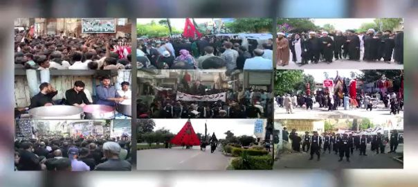 ملک بھر ، 8 ویں محرم الحرام ، شبیہ ذوالجناح ، علم کے جلوس برآمد ، لاہور ، 92 نیوز