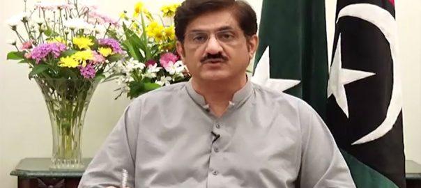 وزیر اعلیٰ سندھ ، شہریوں ، بارش ، باہر نہ نکلنے کی ہدایت ، کراچی ، 92 نیوز