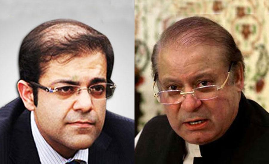 نیب کا نوازشریف اور سلمان شہباز کو پاکستان لانے کا فیصلہ