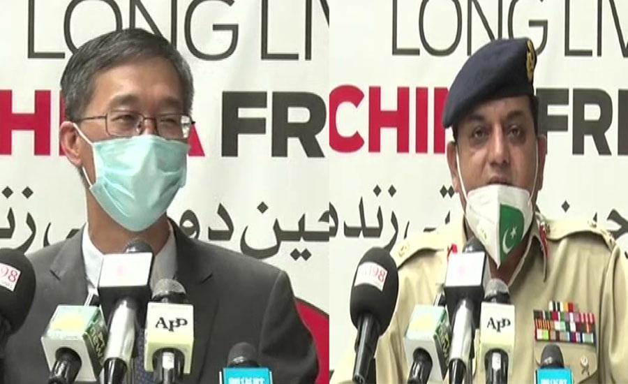 کورونا سے بچاؤ کیلئے چین سے طیارہ طبی سامان لے کر پاکستان پہنچ گیا