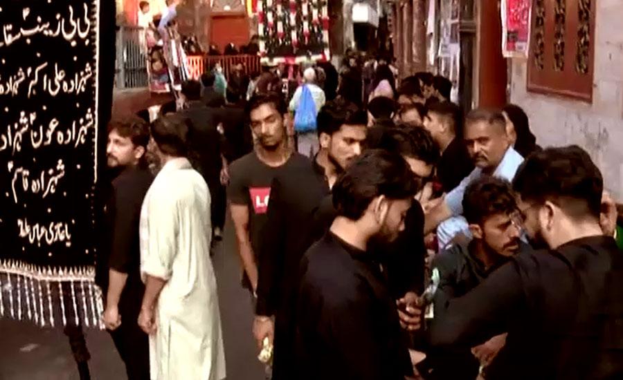 لاہور ، نثار حویلی سے برآمد ہونیوالا جلوس مقرر کردہ راستوں پر رواں دواں