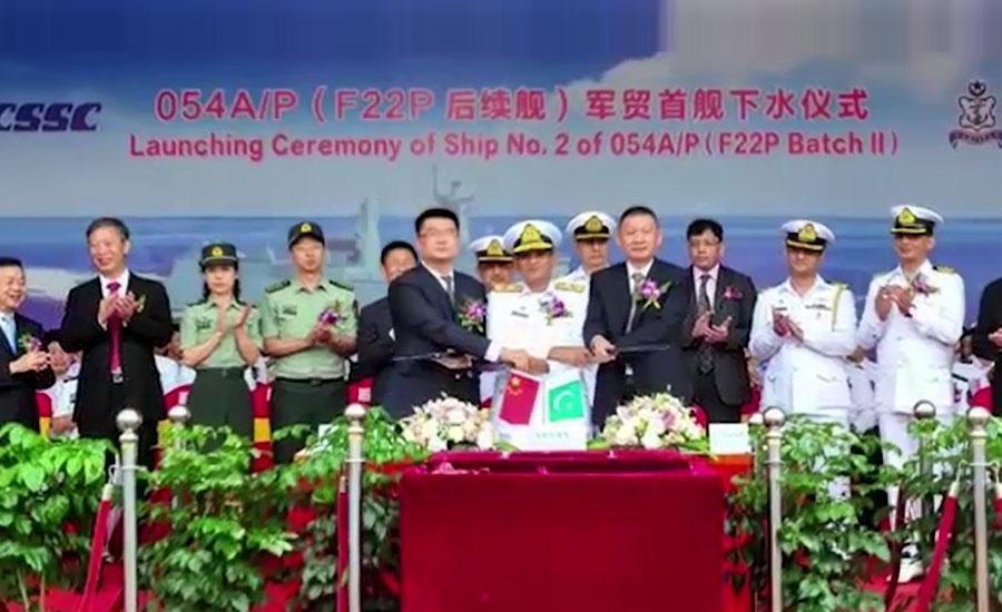 فریگیٹ جہاز کی تیاری پاک چین دفاعی تعاون کا درخشاں باب، کموڈور اظفر ہمایوں