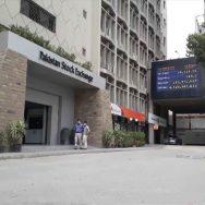 پاکستان اسٹاک ایکسچینج ، 464 پوائنٹس کی تیزی ، کراچی ، 92 نیوز