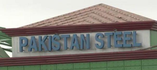 بریگیڈیئر ، ریٹائرڈ ، شجاع حسن پاکستان ، اسٹیل ملز ، چیف ایگزیکٹو آفیسر ، تعینات
