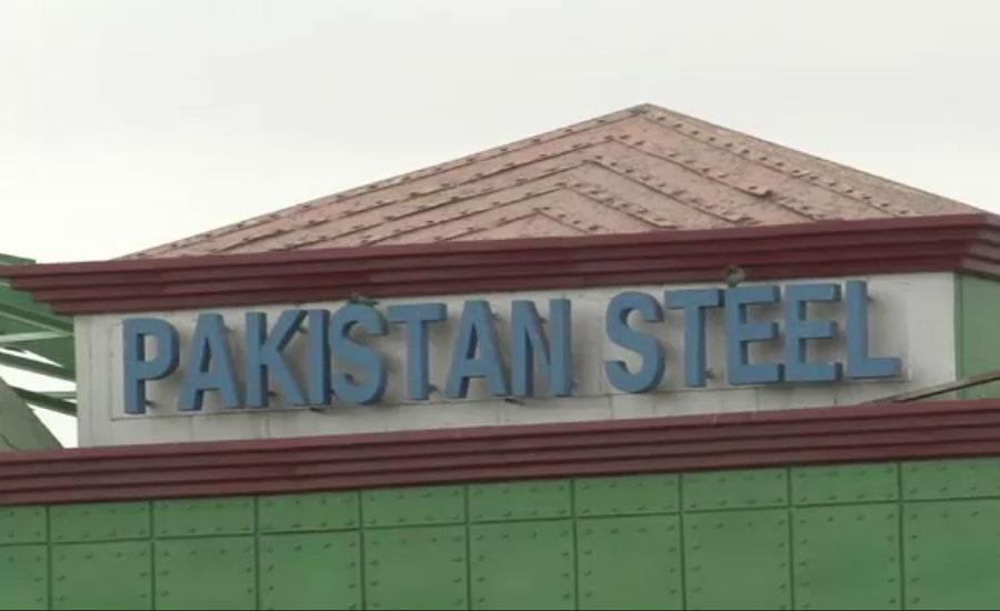 بریگیڈیئر ریٹائرڈ شجاع حسن پاکستان اسٹیل ملز کے نئے چیف ایگزیکٹو آفیسر تعینات