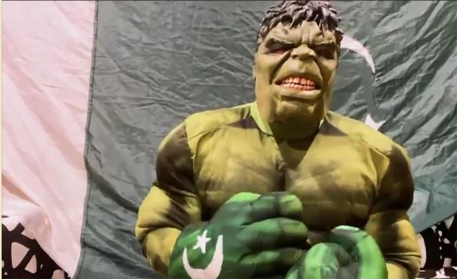 پاکستان اور انگلینڈ کے درمیان ٹیسٹ سیریز ، پاکستانی ہلک بھی ٹیم کی سپورٹ میں آگیا