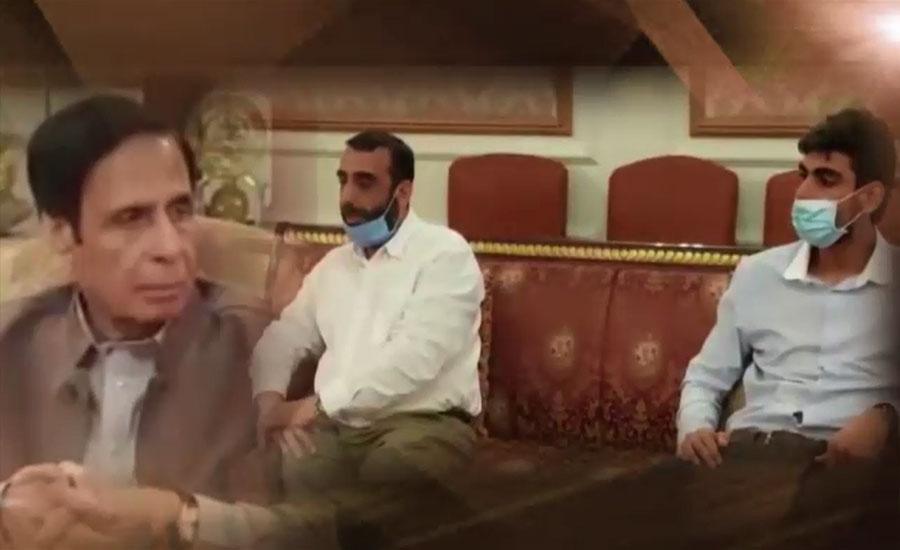 پرویز الہٰی سے بزنس کمیونٹی ارکان کی ملاقات، درپیش مسائل سے آگاہ کیا