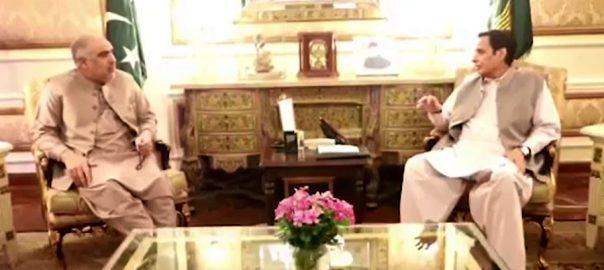 چودھری پرویزالہیٰ ، اسد قیصر ، ملاقات ، باہمی دلچسپی امور ، سیاسی صورتحال ، تبادلہ خیال ، لاہور ، 92 نیوز