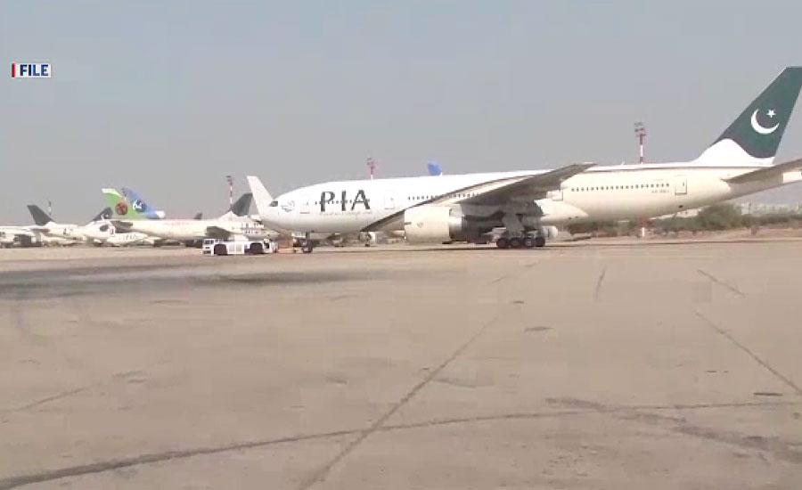 پی آئی اے کی خصوصی پرواز متحدہ عرب امارات میں پھنسے پاکستانیوں کو لے کر ملتان پہنچ گئی