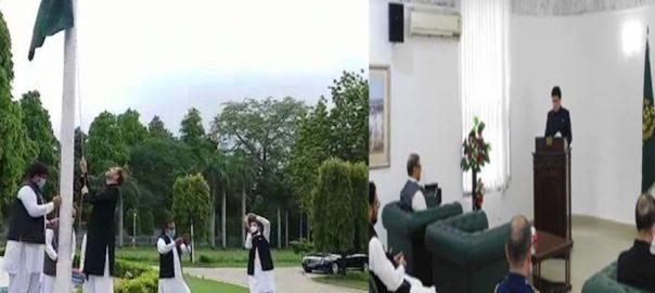نئی دہلی ، پاکستانی ہائی کمیشن ، یوم آزادی ، حوالے ، تقریب