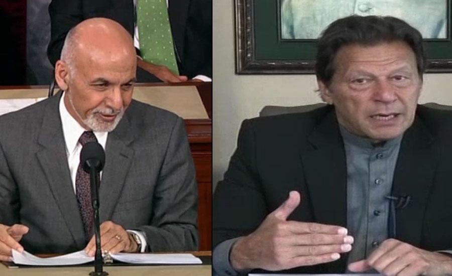 افغان صدر اشرف غنی کا وزیر اعظم عمران خان کو ٹیلیفون ، افغان امن عمل پر تبادلہ خیال