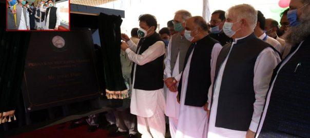 وزیراعظم عمران خان ، بی آر ٹی منصوبے ، افتتاح ، پشاور ، 92 نیوز