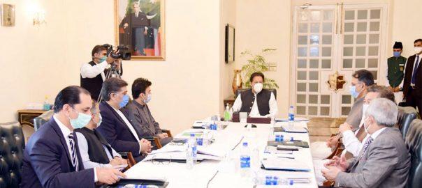 حکومت ، کراچی ، ترقیاتی منصوبوں ، تکمیل کیلئے کردار ادا ، وزیراعظم ، زیر صدارت اہم اجلاس ، خطاب ، اسلام آباد ، 92 نیوز