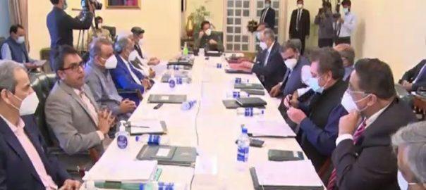 وزیراعظم ، زیر صدارت ، حکومتی ، پارٹی ترجمانوں ، اجلاس ، ملکی سیاسی ، معاشی صورتحال ، مشاورت ، اسلام آباد ، 92 نیوز