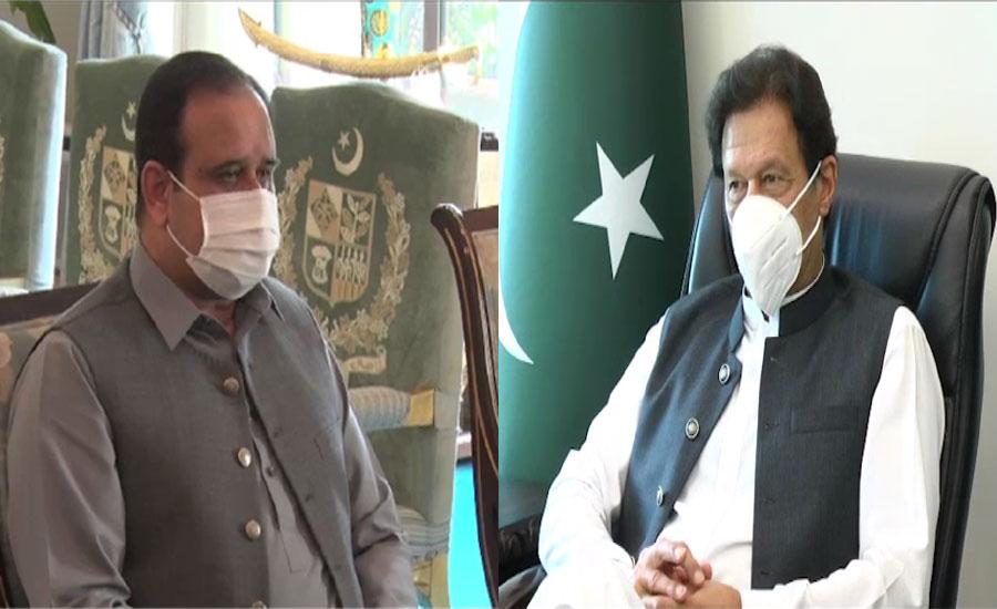 وزیر اعظم سے وزیر اعلیٰ پنجاب کی ملاقات ، صوبے سے متعلقہ امور پر تبادلہ خیال