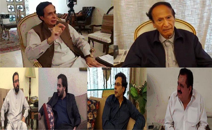 چودھری شجاعت حسین کی زیر صدارت اجلاس ، وفاق اور پنجاب میں اتحاد کے معاملات پر غور