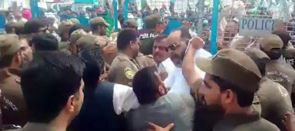 مریم کی پیشی ، ہنگامہ آرائی ، الزام ، گرفتار لیگی کارکنوں ، ضمانتیں منظور ، لاہور ، 92 نیوز