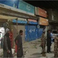 کوئٹہ ، دکان ، دستی بم حملہ ، بچی جاں بحق ، 2 بچوں سمیت 6 زخمی ، 92 نیوز