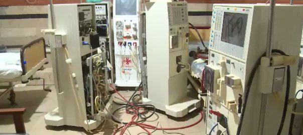 کوئٹہ ، سول اسپتال ڈائیلائسز یونٹ ، 19 مشینیں ناکارہ ، 92 نیوز