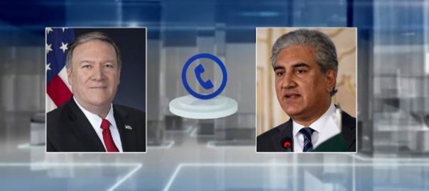 وزیر خارجہ شاہ محمود ، امریکی ہم منصب ، ٹیلیفونک رابطہ ، دوطرفہ تعلقات ، تبادلہ خیال ، اسلام آباد ، 92 نیوز