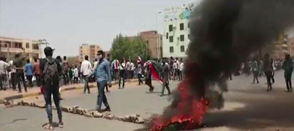 سوڈان، تخفیف اسلحہ آپریشن ، خونی تصادم ، 45 فوجیوں سمیت 127 ہلاک ، خرطوم ، 92 نیوز