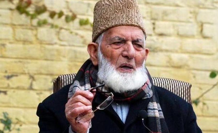 حریت کانفرنس نے سید علی گیلانی سے منسوب خط کو جعلی قرار دیدیا