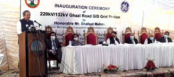 بجلی ، مسائل ، ملکی ترقی متاثر رہی ، شفقت محمود ، تقریب سے خطاب ، لاہور ، 92 نیوز