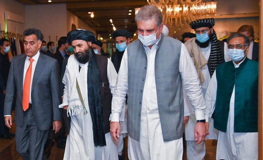 امریکا اور طالبان معاہدے کا مشکلات کے باوجود حل نکل آئیگا، شاہ محمود