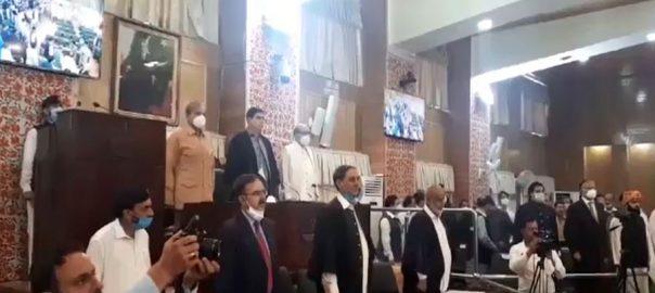 پانچ اگست 2019 ، واقعہ ، خطے ، بہت بڑا سانحہ ، شہباز شریف ، آزاد کشمیر اسمبلی ، خطاب ، مظفر آباد ، 92 نیوز