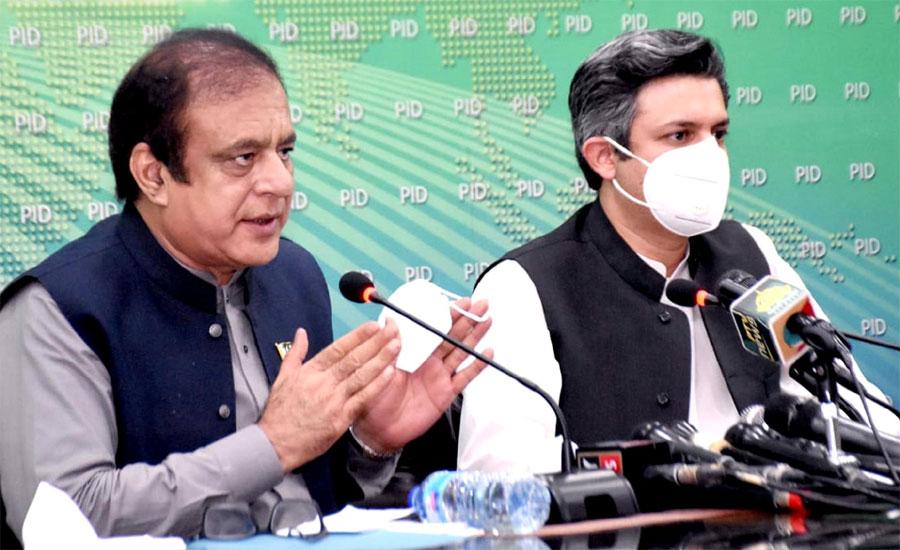 شبلی فراز کا بجلی کے منصوبوں میں سابق ن لیگ حکومت پر کک بیکس لینے کا الزام