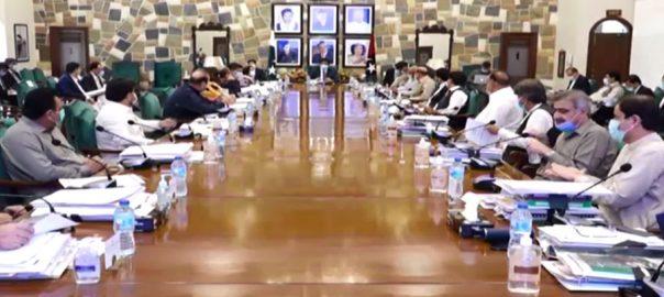 سندھ کابینہ ، کیماڑی ، نیا ضلع ، منظوری ، کراچی ، 92 نیوز
