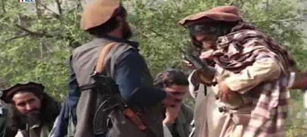 بھارتی ایجنسی ، ''را ''اور افغان این ڈی ایس ، پاکستان ، کیخلاف ، گٹھ جوڑ ، بے نقاب