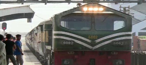 اندرون ملک ، کراچی ، ٹرینیں ، گھنٹوں ، تاخیر، شکار