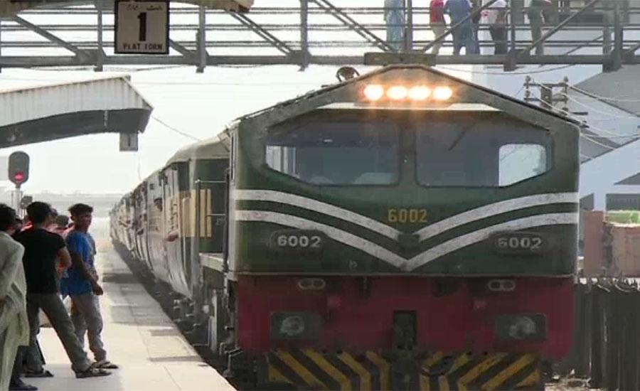 اندرون ملک سے کراچی آنے والی ٹرینیں گھنٹوں تاخیر کا شکار