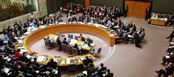 بھارت ، غیرقانونی ، زیرقبضہ ، کشمیر ، صورتحال ، سلامتی کونسل ، بند کمرہ ، اجلاس