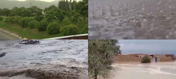 ملک ، مون سون بارشوں ، سلسلہ جاری ، بلوچستان ، ندی نالوں ، طغیانی کا خدشہ ، محکمہ موسمیات ، اسلام آباد ، 92 نیوز
