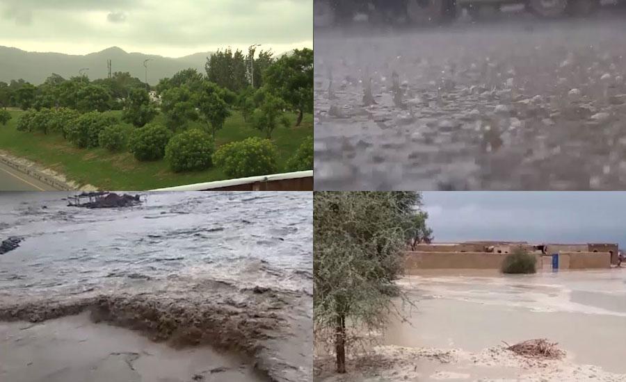 ملک میں مون سون بارشوں کا سلسلہ جاری، بلوچستان کے ندی نالوں میں طغیانی کا خدشہ