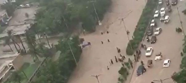 آج ، سندھ ، بلوچستان ، مزید بارشوں کی پیش گوئی ، اسلام آباد ، 92 نیوز