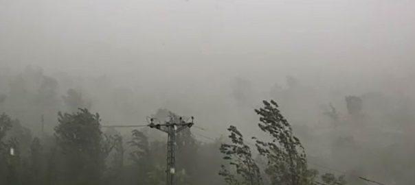 سندھ ، جنوبی پنجاب ، بلوچستان ، تیز ہواؤں ، بارش متوقع ، محکمہ موسمیات ، اسلام آباد ، 92 نیوز